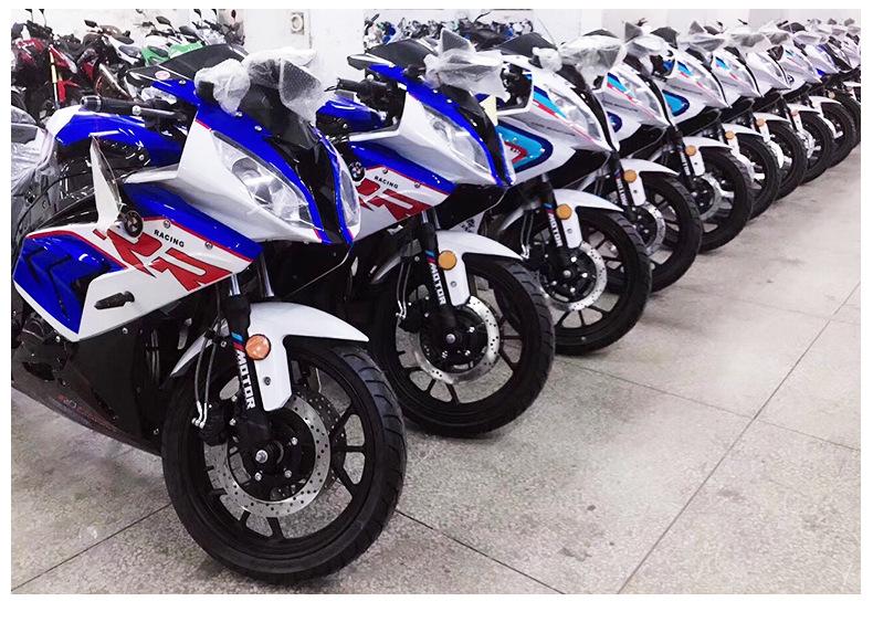 Гоночный мотоцикл Neighbor EM1